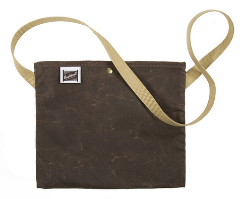 Dark_brown_plain_musette_large